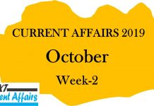 October 2 week current affairs 2019